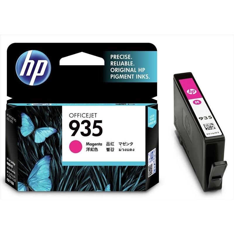 HP N935 M