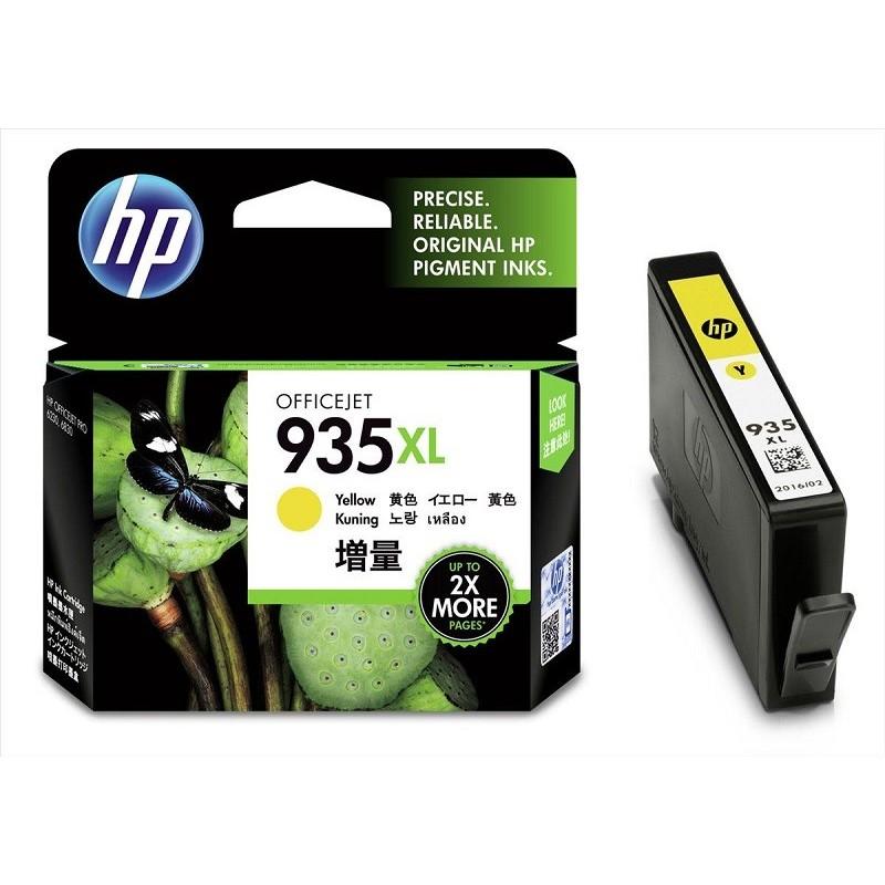 HP N935 Y XL