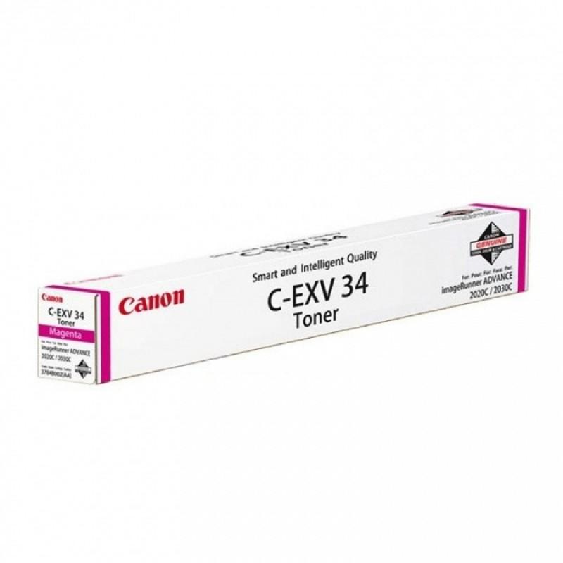 Canon EXV29 M