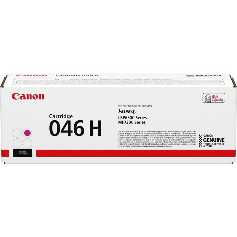 Canon 046H M