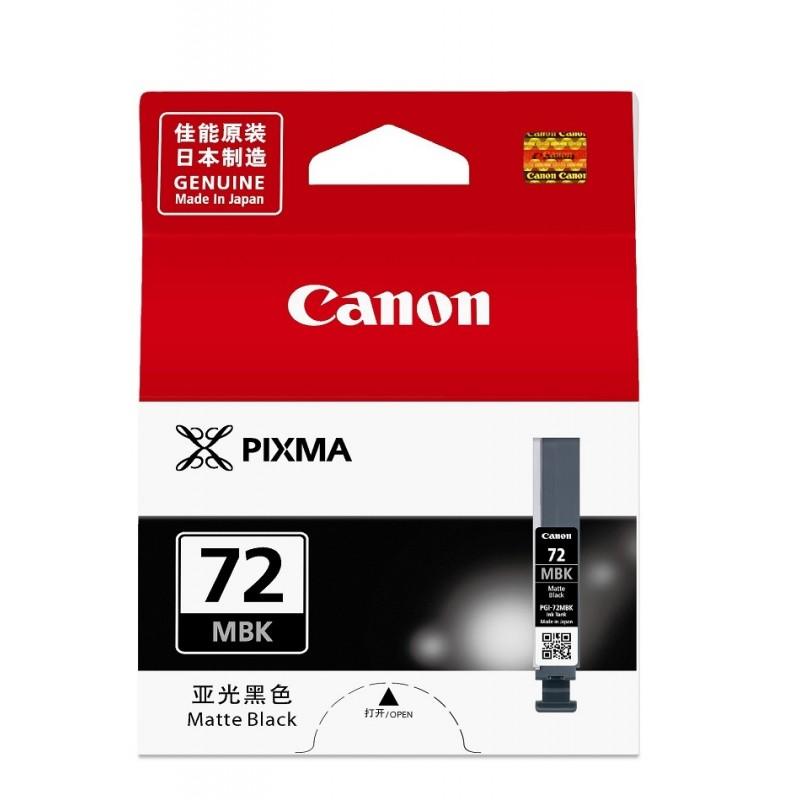 Canon PGI72 MBK