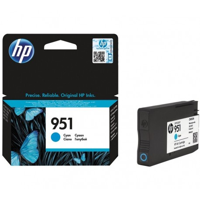 HP N951 C